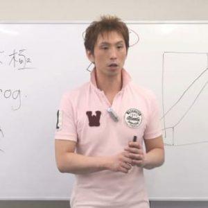 芳垣宗久先生の画像