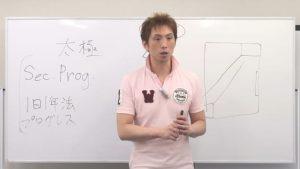芳垣宗久 アルカノン 講師プロフィール画像