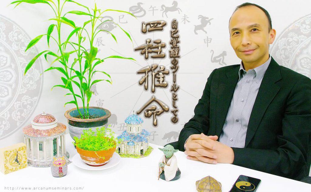 アルカノン・セミナーズ 鎌崎拓洋 かまさきたくひろ 先生のプロフィール画像
